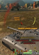 World Of Tanks One Review