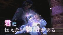 Final Fantasy XI: Tokyo Game Show 2015 Trailer thumbnail