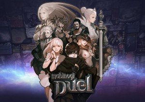 Mabinogi Duel Now Available Worldwide for Mobile Devices | MMOHuts