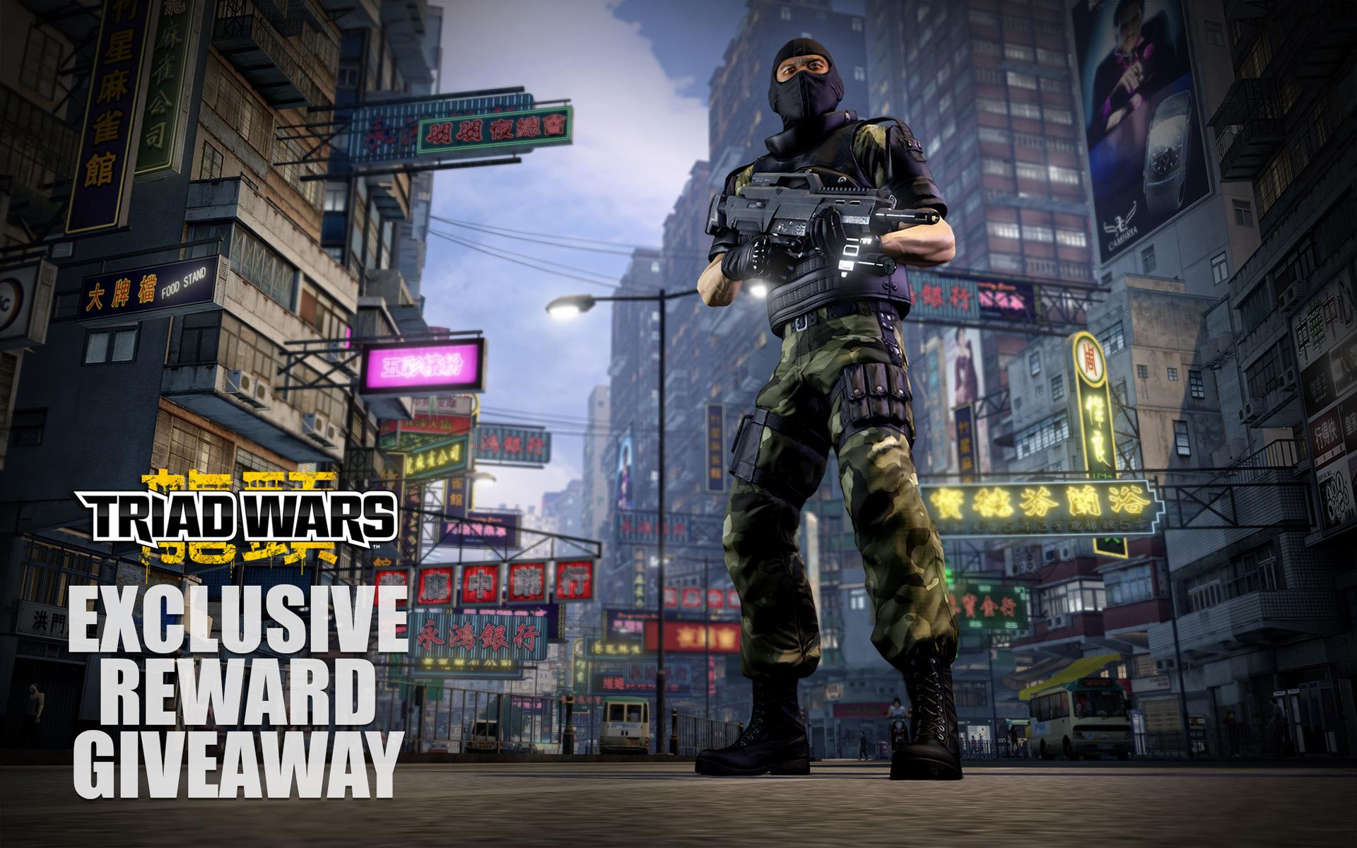 Triad Wars Green Camo Giveaway