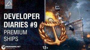 World of Warships Premium Ships (Developer Diaries #9) video thumbnail