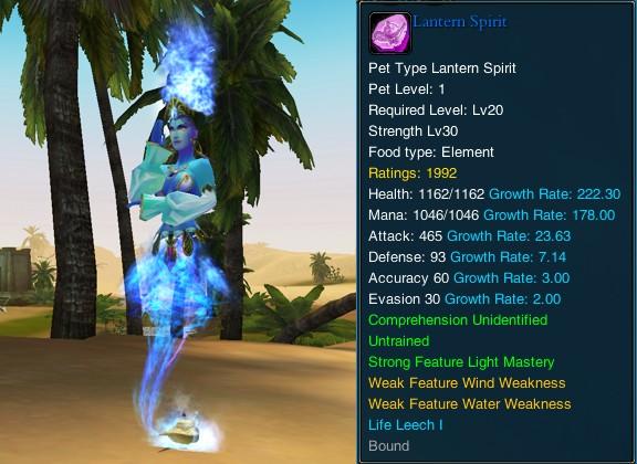 FW_Lantern_Spirit