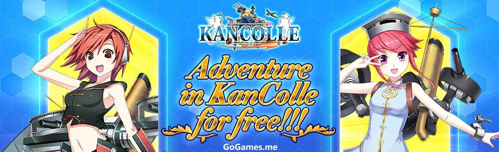 KanColle MMOHuts Giveaway
