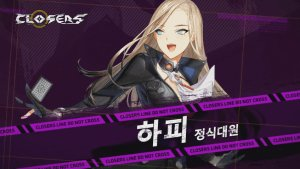 Closers Harpy Reveal Trailer thumbnail