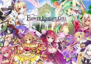 Flower Knight Girl Game Banner