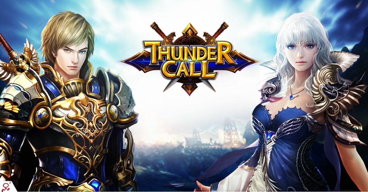 Thundercall Launching this April
