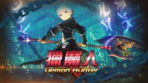 Laplace Demon Hunter Trailer Thumbnail