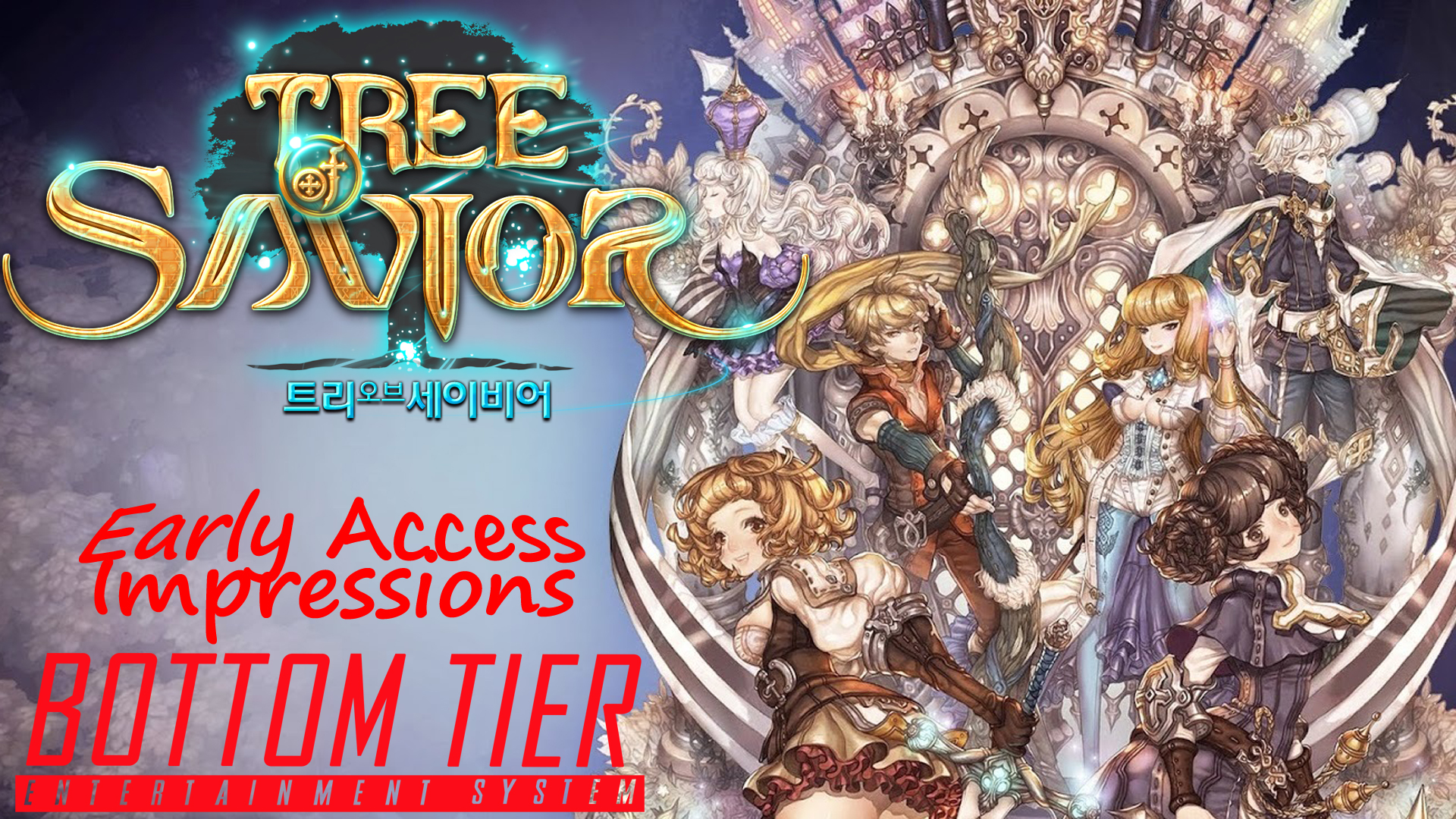 Tree Of Savior Early Access Bottom Tier