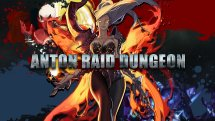 Dungeon Fighter Online Attack on Anton
