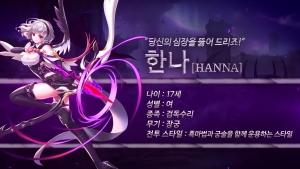 Arpiel-Hanna-korean-Reveal