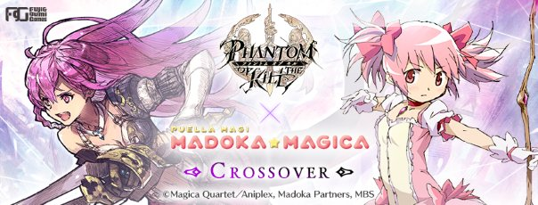 Phantom of the Kill News - Madoka Magica Crossover Event Begins