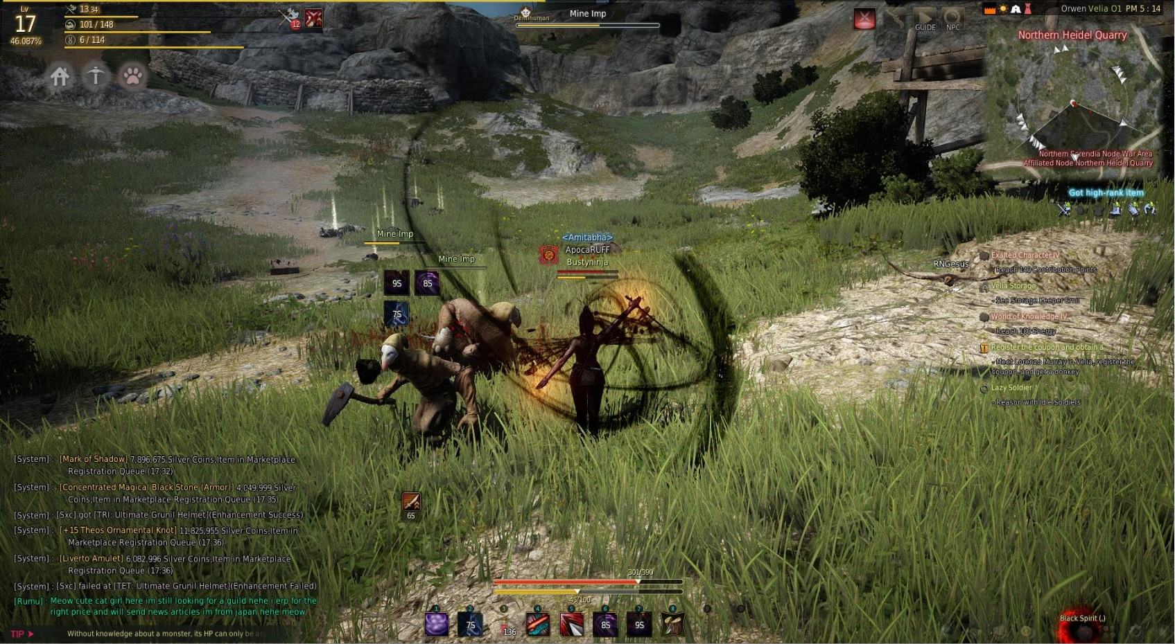 2017 - The Year of the Sandbox MMOs Dawns