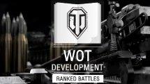 World of Tanks Development: Ranked Battles