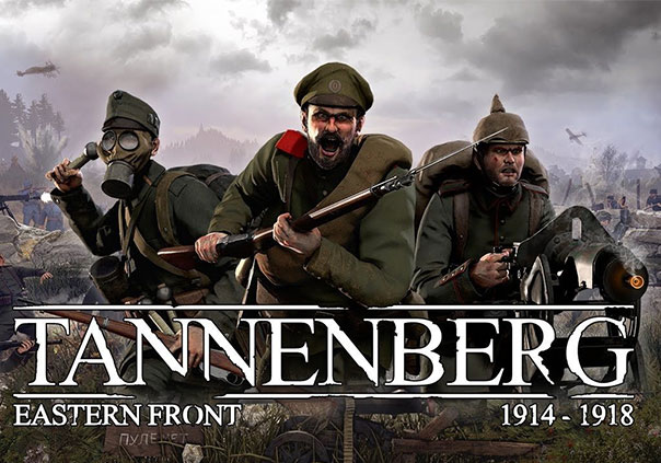 Tannenberg Game Profile Banner
