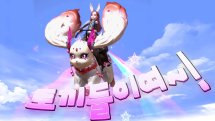 TERA Flying Bunny Mounts Trailer Thumbnail