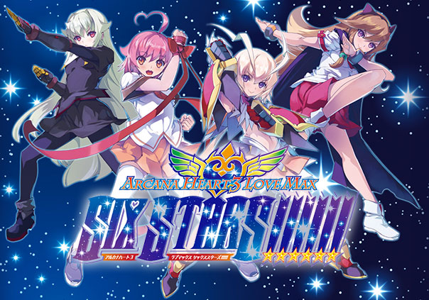 Arcana Heart 3 Love Max Six Stars Game Profile Image
