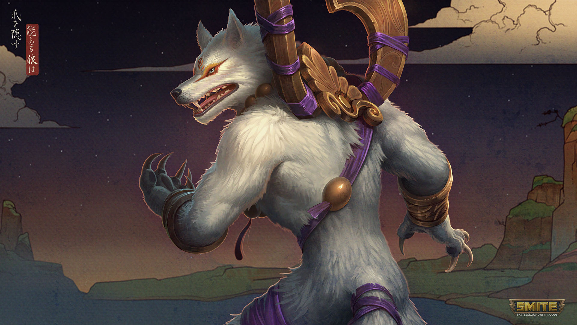 SMITE: Patch 4.18 Patch Notes