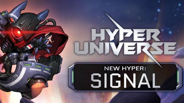 [Hyper Universe] New Hyper Signal - Main Image