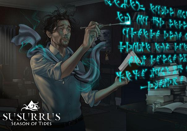 Susurrus Game Profile Banner