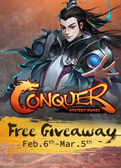 Conquer Online Runes Expansion Gift Pack Giveaway Column