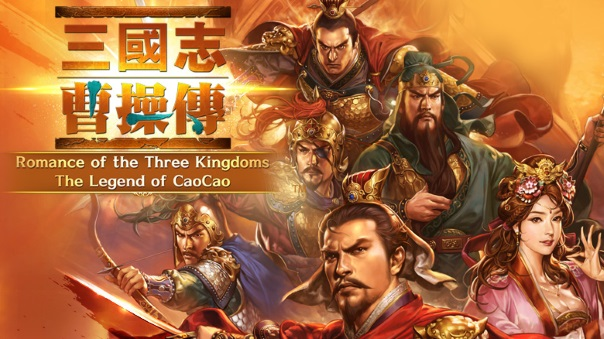 RTK - Legend of Cao Cao News - Image