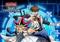 Duel_Evolution_Recommended
