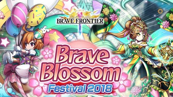 Brave Frontier - Spring Festival - Image