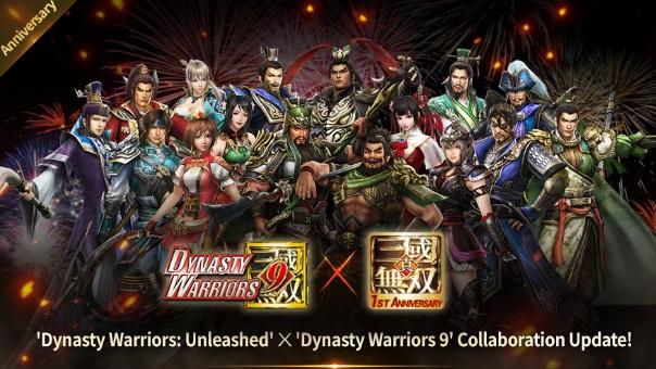 DW 9 x DW Unleashed - Image