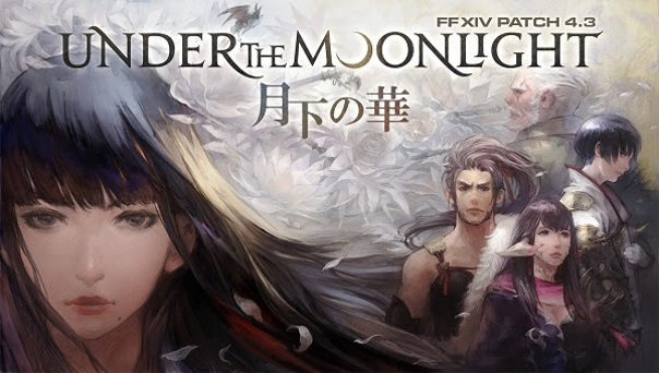 FFXIV 4.3 Update - Under the Moonlight - Image