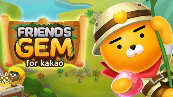 Kakao Friends Game - image