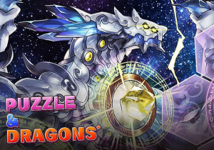 Puzzle & Dragons Game Profile Image