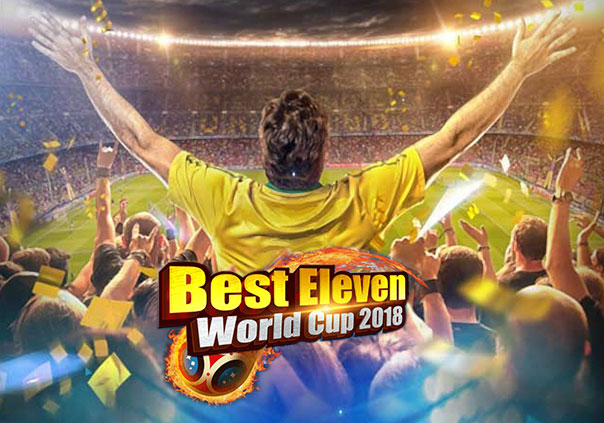 Best Eleven: World Cup 2018 Game Profile Image