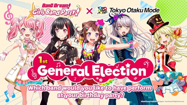 Bang Dream! Girls Band Party - Best Girl Vote -image