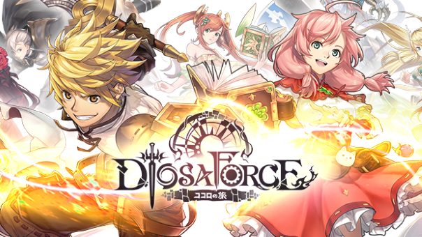 Diosa Force Salvation - image