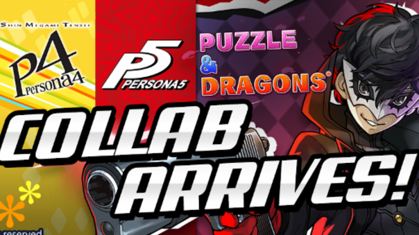 Puzzle & Dragons - Persona -image