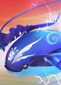 Ancient K'un Mount in League of Angels 2 -thumbnail