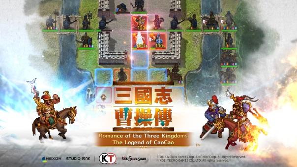 RTK - Legend of Cao Cao - image