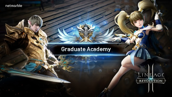 Lineage 2 - Clan Academy News