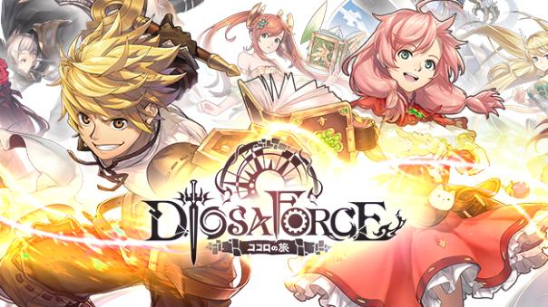 Diosa Force - Salvation -image