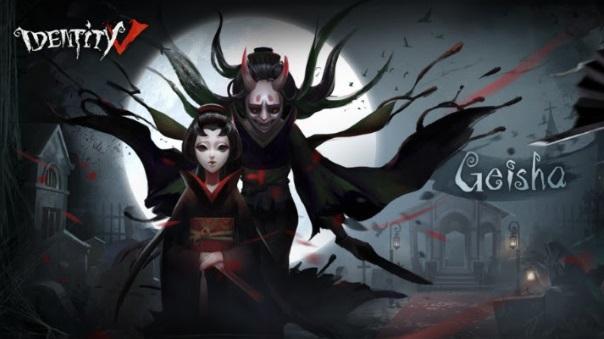 Identity V - Michiko the Geisha -image