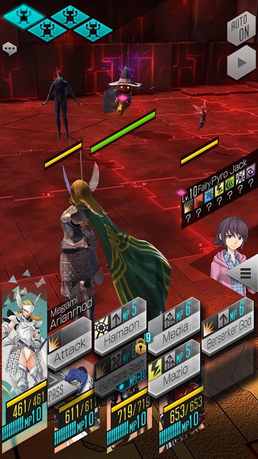 SMT Liberation DX2 Screenshot
