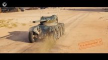 World of Tanks Developer Diary - Wheeled Vehicles -thumbnail