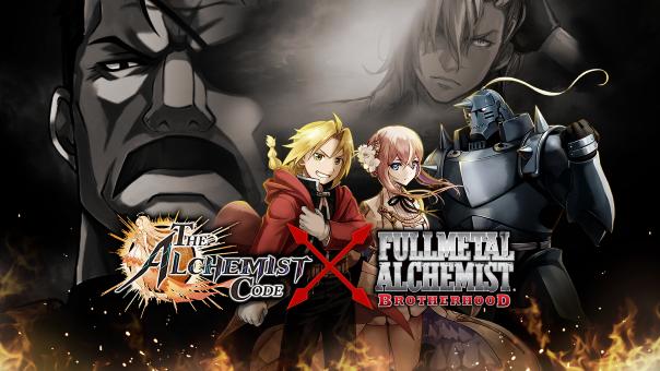 Alchemist Code x Full Metal Alchemist -image