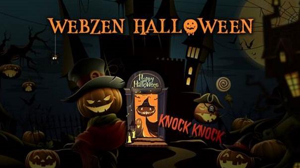 Webzen 2018 Halloween -image
