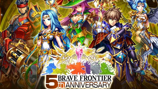 Brave Frontier 5th Year Extravaganza splashart