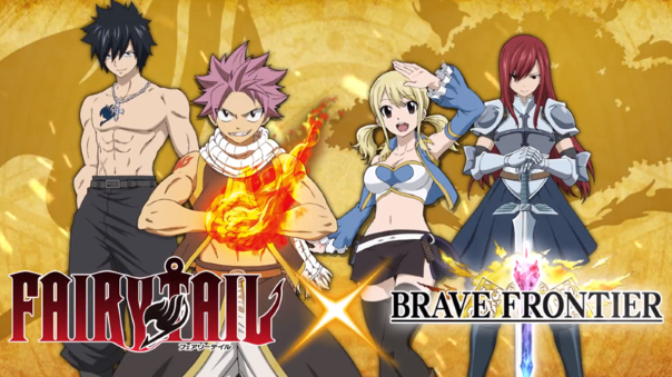 Brave Frontier Fairy Tail Collaboration Image