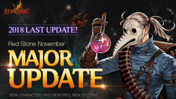 Red Stone Online - Major Update News