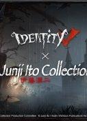 Identity V - Crossover news -thumbnail