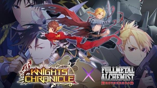 Knights Chronicle x Full Metal Alchemist