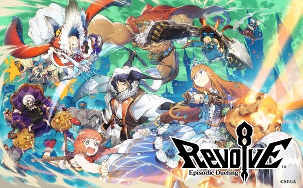 Revolve8 Key Art